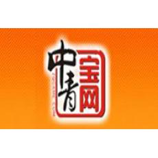 中青宝网一卡通50元卡