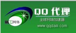 (直充)QQ代理充值 20点券20元,以便于零散兑换,兑换比例7:3