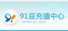 (直充)91豆海外充值 91手机助手 500元