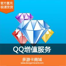 腾讯QQ超级会员12个月年费 QQ超级会员SVIP一年卡★可查