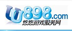 海外充值 UU898.com 悠悠游戏服务网 1元