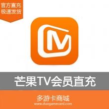 芒果tv会员一年12个月 直充
